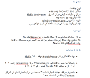 kontakt_arabiska-bild